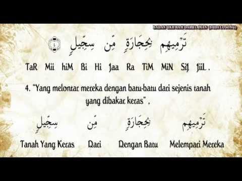 Surah Al Fiil Perkata