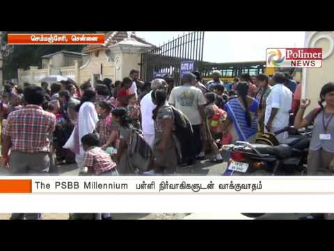 Chennai : PSBB schools roof shatters in the midnight | Polimer News