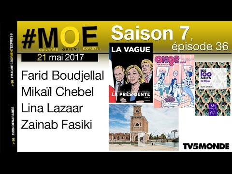 Intégrale #MOE du 21 mai 2017 - Farid Boudjellal, Mikaïl Chebel, Lina Lazaar, Zainab Fasiki