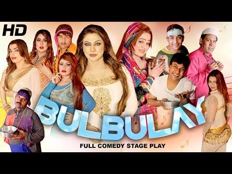 Bulbulay (Full Drama) - Pakistani Punjabi Comedy Stage Drama - Hi-Tech Music