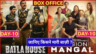 Mission Mangal Box Office Collection, Batla House Box Office Collection, Akshay Kumar Vs John Abraha