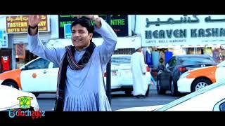 Pari Shakkalo - Muslim Hamal - New Balochi Song 2018