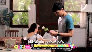 อย่าทำอย่างนี้ไม่ว่ากับใคร - Bird Thongchai [MV]