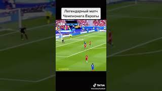 Финал ЧЕ 2016 Португалия VS Франция The Final European Championship Portugal vs France