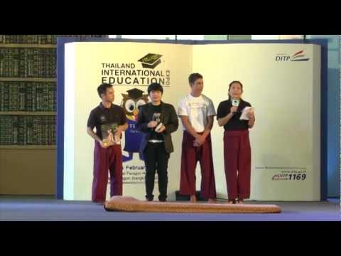 งาน Thailand International Education EXPO