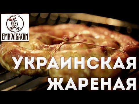 Докторская колбаса в домашних условиях - Вареные колбасы