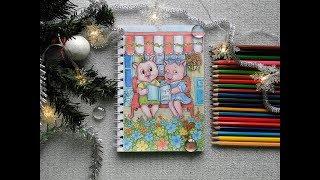 Рисуем и раскрашиваем милых поросят цветными карандашами / Год свиньи 2019 С новым Годом