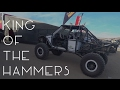 2017 King of the Hammers - TMWE S3 E24