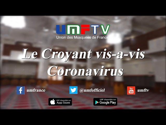 Le Croyant vis-à-vis Coronavirus