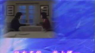 未来玲可 - 海とあなたの物語 作曲は小室哲哉。 松たか子(Takako Matsu...