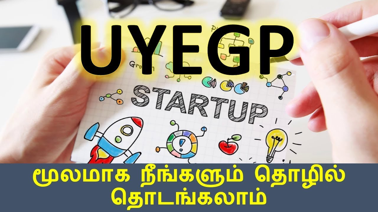 Uyegp loan application in tamilnadu-small business ideas with low.