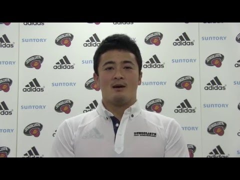 [2019 All For Japan Team]ラグビー日本代表日和佐選手サイン色紙プレゼント!