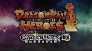 DRAGON BALL HEROES GOD MISSION SERIES THEME SONG