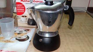 Гейзерная кофеварка Bialetti Mukka LUСIDA обзор
