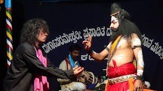 Yakshagana -- Kateel kshetra Mahatme - 7