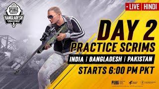 [Hindi] IND vs PAK vs BD   PMBC2020 Scrims - Day 2   3 Days of Action!