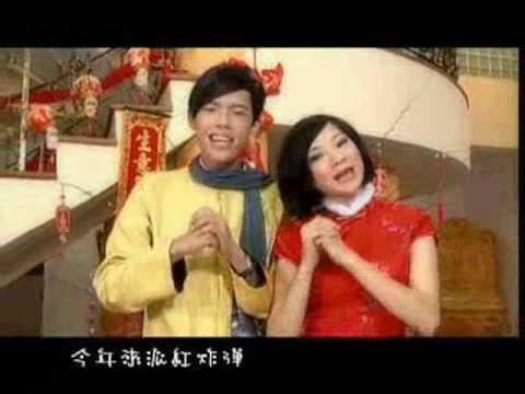 988 《春风吹到你的家》 Chinese New Year Song