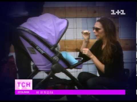 Вікторія Бекхем підмочила материнську репутацію
