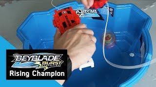 BEYBLADE BURST | Rising Champion Series: Episode 1 | Valt's Rush Launch Technique