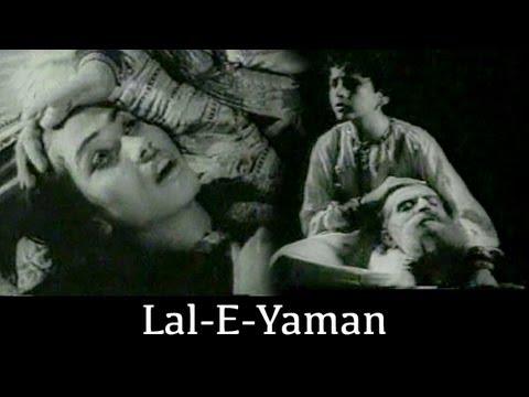 Lal -e-Yaman 1933
