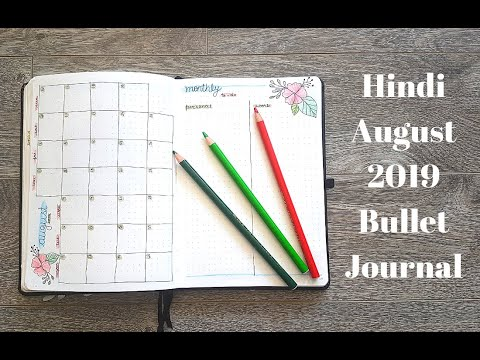 hindi---august-2019-bullet-journal-setup-|-monthly-bujo-plan-with-me