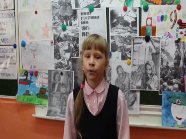 Изображение предпросмотра прочтения – СофияЕрёменко читает произведение «Мальчик из села Поповки» С.Я.Маршака