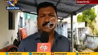 100 Beds, But No Infrastructure | Patients Facing Problems in Manuguru Area Govt Hospital