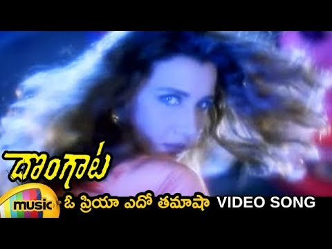 how to download songs from youtube to iphone dongata telugu songs o edo tamasha 6624