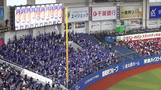 横浜DeNAベイスターズ 試合開始前1-9 thumbnail