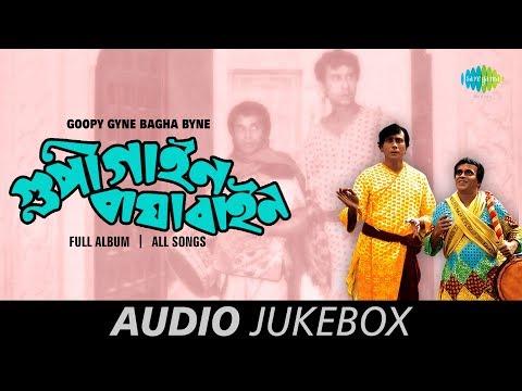 Goopy Gyne Bagha Byne - All Songs | Dekhore Nayan Melay | Ek Je Chhilo Raja | Bhuter Raja Dilo Bor