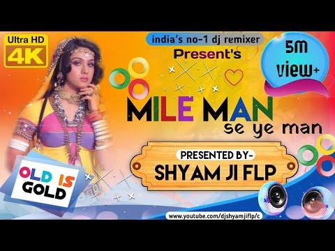Mile Man Se Ye Man Dj Manish Style Mix By Dj Shyam Ji