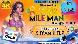 mile man se ye man dj manish style mix by dj shyam ji