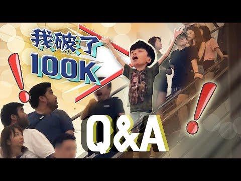 【Q&A】我在商场做尴尬的事。。。