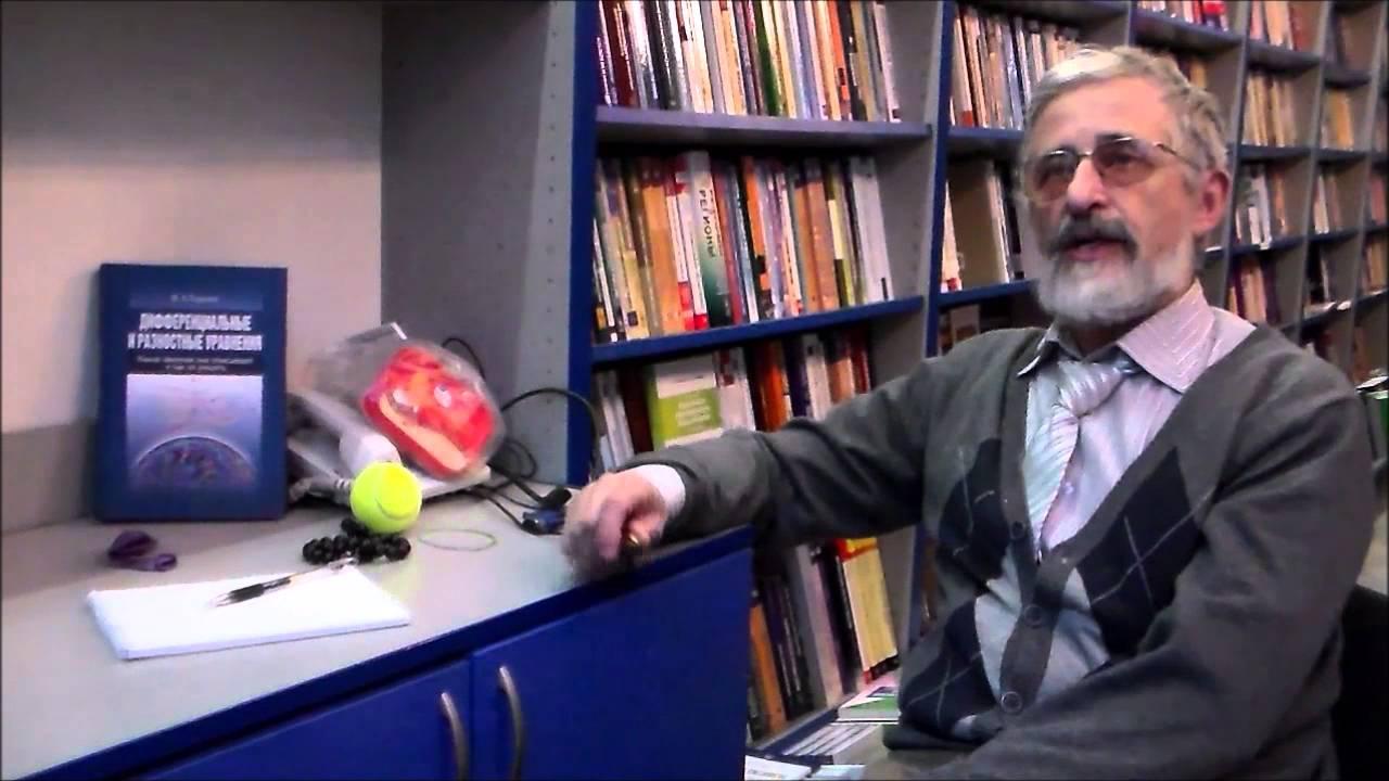 """Буктрейлер к учебнику В.А. Гордина  """"Дифференциальные и разностные уравнения"""""""