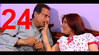 دار دور حلقة 24