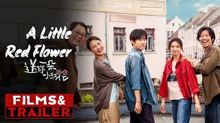 《送你一朵小红花》/ A Little Red Flower 你不在时父母的一天 ( 易烊千玺 / 刘浩存 / 朱媛媛 / 高亚麟)【预告片先知   Official Movie Trailer】 -