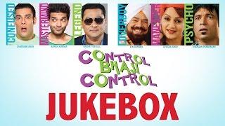 Control Bhaji Control | Jukebox | Latest Punjabi Movie