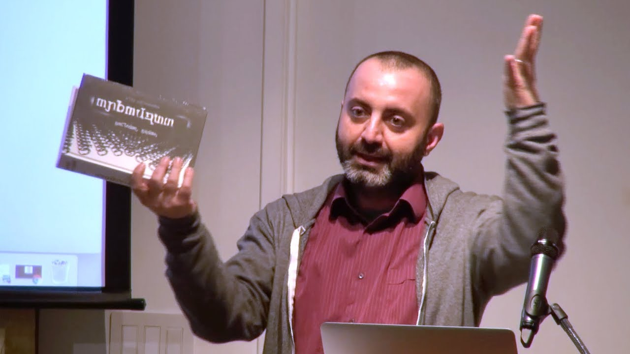 Aterazma in the Context of Conceptual Literature
