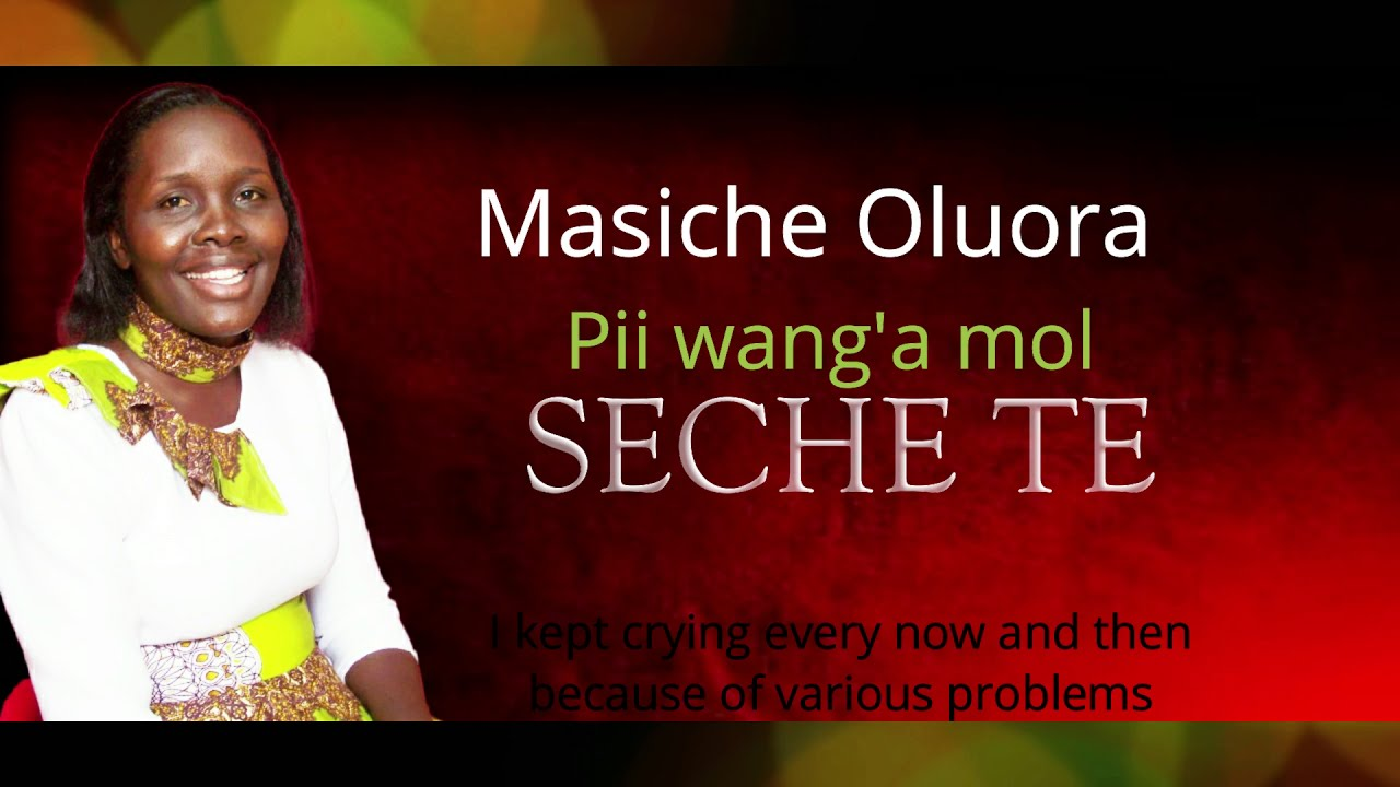 JA ADIERA - EUNICE OGOMA [Official Lyrical Video]