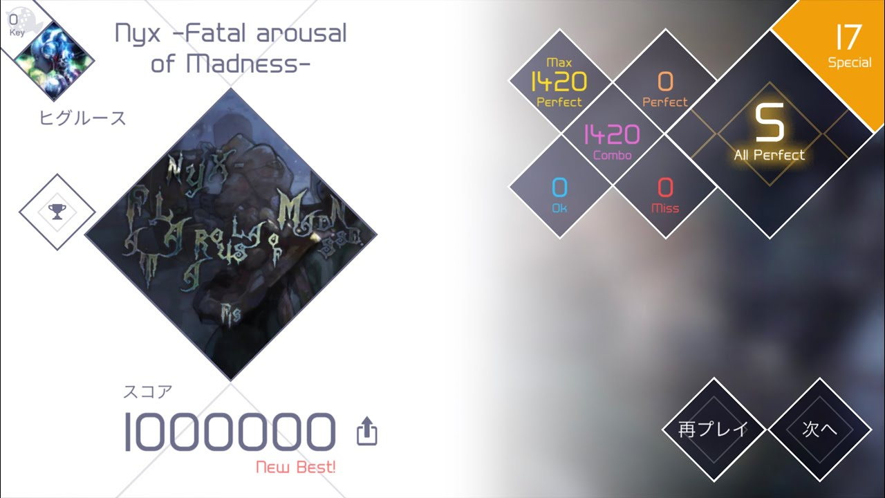 【VOEZ】Nyx -Fatal arousal of Madness- SPAMP 1000000pts