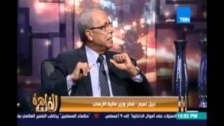 ssمساء_القاهرةs..اللواء/محمد منصور :قطر خرجت عن النسيج العربي ويجب طردها من جامعة دول العربية