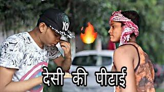 Desi ki Pitai 👊    Rishi Singh Amit Bhadana