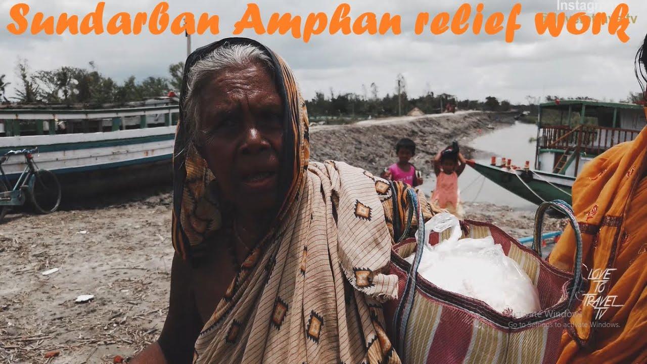 Sundarban Amphan  Relief Work   West Bengal