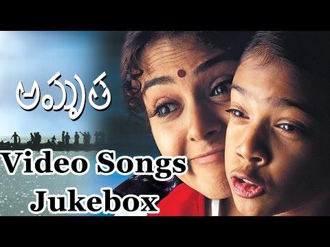Amrutha Telugu Movie Video Songs Jukebox || Simran, Madhavan, Nandita Das,
