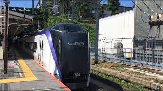 【あずさ】E353系 特急 あずさ@四ツ谷駅