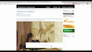 видео Расширение vksaver для google chrome: обзор возможностей