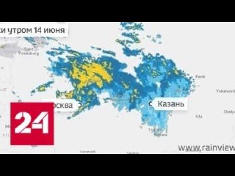 """""""Погода 24"""": на Москву обрушился сильный ливень с грозой - Россия 24"""