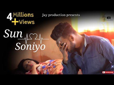 Sun Soniyo Sun Dildar Rab Se Bhi Jyada Tujhe Karte Hai Pyar || Heart Touching Sad Love Story 2019.