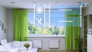видео Какие необходимо выбрать пластиковые окна для квартиры?