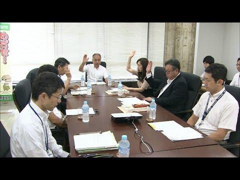 運動部部活動のあり方  岡山県教委が方針決定